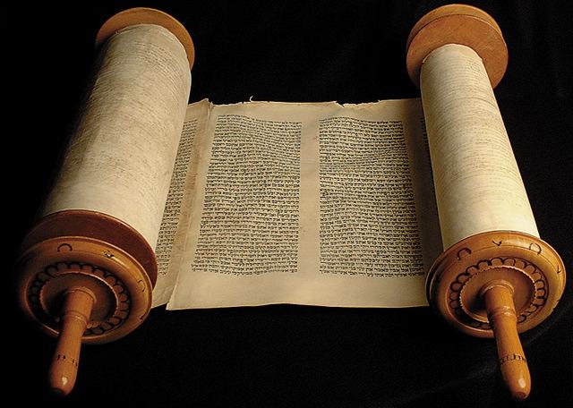 hebrewscriptures